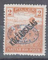 Hungary Debrecen Debreczin 1919 Mi#43 Mint Hinged - Debreczen