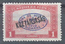 Hungary Debrecen Debreczin 1919 Mi#51 Mint Hinged - Debreczen