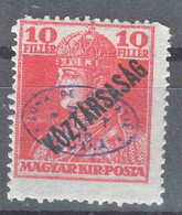 Hungary Debrecen Debreczin 1919 Mi#56 Mint Hinged - Debreczen