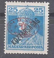 Hungary Debrecen Debreczin 1919 Mi#59 A, Mint Hinged - Debreczen