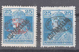 Hungary Debrecen Debreczin 1919 Mi#59 A And B, Mint Heavy Hinged - Debreczen