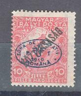 Hungary Debrecen Debreczin 1919 Mi#62 Mint Hinged - Debreczen
