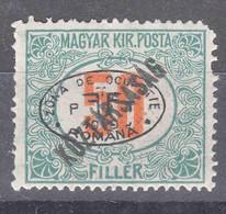 Hungary Debrecen Debreczin 1919 Porto Mi#16 Mint Hinged - Debreczen