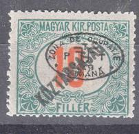 Hungary Debrecen Debreczin 1919 Porto Mi#13 Mint Hinged - Debreczen