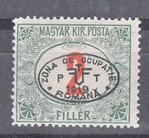 Hungary Debrecen Debreczin 1919 Porto Mi#3 Mint Heavy Hinged - Debreczen