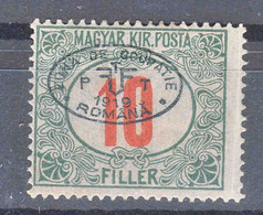 Hungary Debrecen Debreczin 1919 Porto Mi#6 Mint Hinged - Debreczen