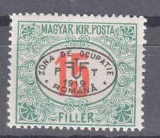 Hungary Debrecen Debreczin 1919 Porto Mi#8 Mint Hinged - Debreczen