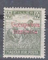 France Occupation Hungary Arad 1919 Yvert#12 Mint Hinged - Neufs