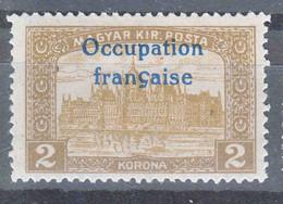 France Occupation Hungary Arad 1919 Yvert#19 Mint Hinged - Neufs