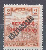 France Occupation Hungary Arad 1919 Yvert#27a Error - Inverted Overprint, Mint Hinged - Neufs