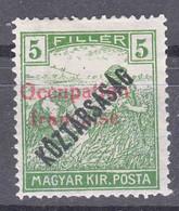 France Occupation Hungary Arad 1919 Yvert#29 Mint Heavy Hinged - Neufs