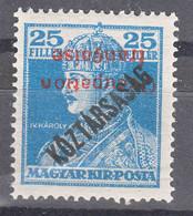 France Occupation Hungary Arad 1919 Yvert#33a Error - Inverted Overprint, Mint Hinged - Neufs