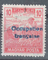 France Occupation Hungary Arad 1919 MAGYAR POSTA Yvert#41 USED - Used Stamps