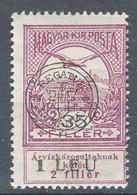 Romania Overprint On Hungary Stamps Occupation Transylvania 1919 Mi#11 I Mint Never Hinged - Transylvania