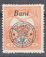 Romania Overprint On Hungary Stamps Occupation Transylvania 1919 Mi#14 II Mint Hinged - Transylvania