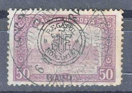 Romania Overprint On Hungary Stamps Occupation Transylvania 1919 Mi#37 I Used - Siebenbürgen (Transsylvanien)