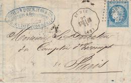 Oblit. - Cachet Convoyeur Ligne St-Dié-Lunéville - Gare St-Dié - 1873 - Losange AVP2 - 1849-1876: Klassieke Periode