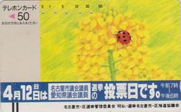 Télécarte Ancienne JAPON / 290-0315 - ANIMAL - COCCINELLE - LADYBIRD JAPAN Front Bar Phonecard - MARIENKÄFER - 17 - Coccinelle
