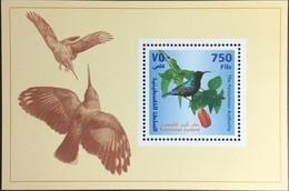 Palestine 1999 Sunbird Birds Minisheet MNH - Zonder Classificatie