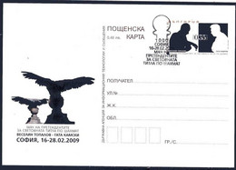 Chess - World Title-  Gamma Kamski - Veselin Topalov-  Bulgaria / Bulgarie 2009 - Postal Card With Special Cachet - Chess