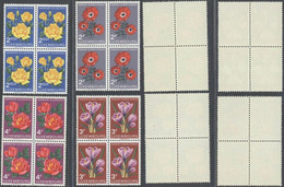 Luxembourg 1956 4 X Flowers Roses 2 Sets Mi.547-550 MNH AM.013 - Unused Stamps