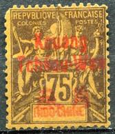KOUANG TCHEOU - Y&T  N° 13 * - Unused Stamps