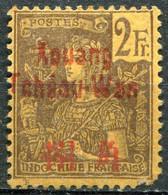KOUANG TCHEOU - Y&T  N° 15 * - Unused Stamps