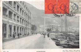 HONG KONG ( China - Chine ) - Tai Woo ( Animation )  Old Stamps HONG KONG - China (Hong Kong)