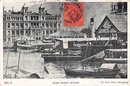 HONG KONG ( China - Chine ) - Tai Woo ( Animation ) - STAR FERRY WHARF -   Old Stamp HONG KONG - China (Hong Kong)