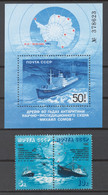 USSR 1986 Sol# 5766-68** MIKHAIL SOMOV TRAPPED IN THE ANTARCTIC - Ongebruikt