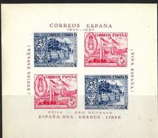 HB ESPAÑA  //  (C410) EMISIONES REPUBLICANAS  -  EPILA  EDIFIL Nº: 24 - Republikanische Ausgaben
