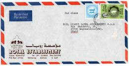 BAHRAIN - AIR MAIL COVER TO ITALY 1979 - Bahrein (1965-...)