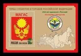 Russia 2020 Mih. 2843 (Bl.297) Republic Of Ingushetia (overprint) MNH ** - Ongebruikt