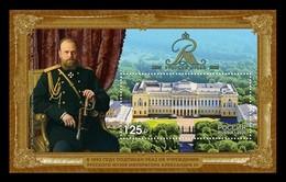 Russia 2020 Mih. 2856 (Bl.299) Russian Museum. Painting. Portrait Of Emperor Alexander III By Ivan Kramskoi MNH ** - Nuovi