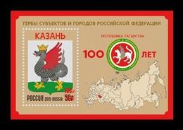 Russia 2020 Mih. 2865 (Bl.301) Republic Of Tatarstan (overprint) MNH ** - Ongebruikt