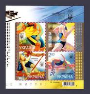 2012 (Postage Stamps Ukraine) Sport MNH (Mi: UA 1259-1262) - Jumping