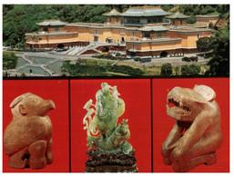 (O 20) Taiwan - National Palace Museum - Taiwan