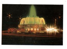 (O 20) Bangladesh - Dhaka Fountain (posted To Australia With Tiger Stamp) - Bangladesh