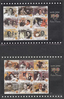 INDIA, 2013, FIRST DAY JABALPUR  CANCELLED, 100 Years Of Indian Cinema, Complete Set Of 6 Souvenir Sheets, - Cinema