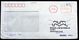 China 2002 Cover( Lot 3159 ) - 1949 - ... République Populaire