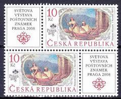** Tchéque République 2008 Mi 548, (MNH) - Tchéquie