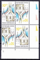 ** Tchéque République 2008 Mi 570, (MNH) - Tchéquie