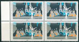 A13-31-5) BRD - 4x Mi 1702 - ** Postfrisch - 80Pf        Peter Iljitsch Tschaikowski - Unused Stamps