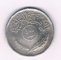 100 FILS 1972 IRAK /7454/ - Iraq