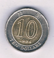 10 DOLLAR 1994 HONGKONG /7459/ - Hong Kong