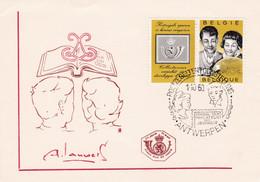1152 School Der Philatelie Jeugdclub Antwerpen - België