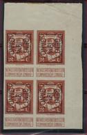 Nr. 109 BLOK Van 4  Typo 51 B GENT I 1914 GAND I - ONGETAND / NON DENTELEE ; Staat Zie 2 Scans ! - Vorfrankiert