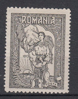 ROEMENIË - Michel - 1913 - Nr 227 - MH* - Nuovi