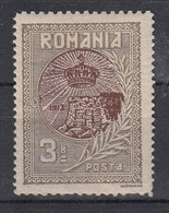 ROEMENIË - Michel - 1913 - Nr 228 - MH* - Nuovi