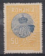 ROEMENIË - Michel - 1913 - Nr 234 - MH* - Nuovi